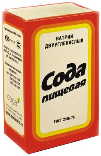 чем почистить организм от паразитов таблетки