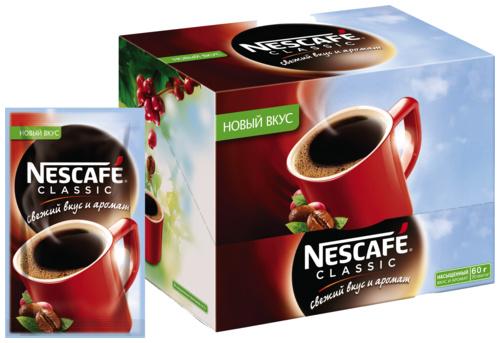Черный кофе в пакетиках
