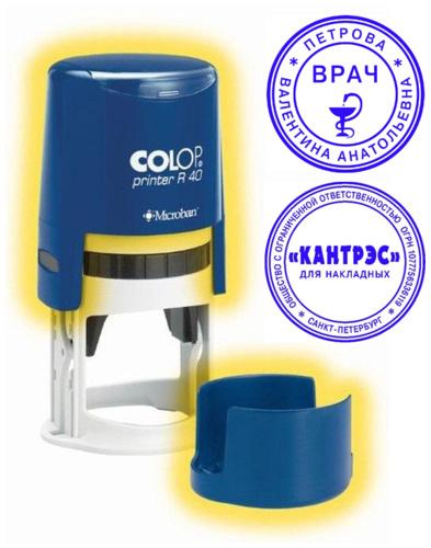 оснастка для печати colop r3040