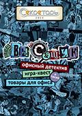 2013_cover_170.jpg